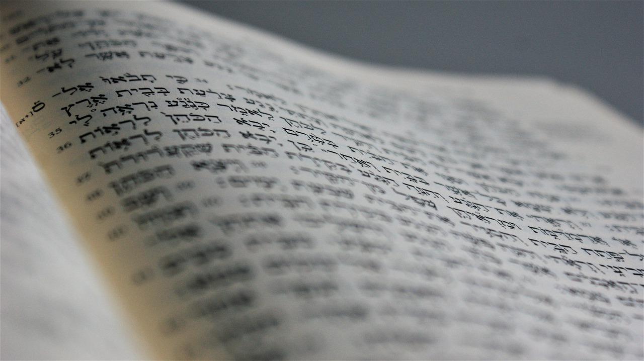 Hebreu débutant