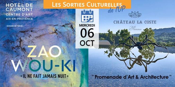 06/10 | Les sorties culturelles de l'UP : Aix-en-Provence