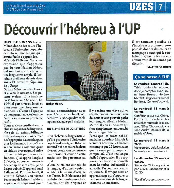 05/03 | Découvrir l'hébreu à l'UP